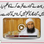 Moulana Tariq Jameel Bayan 26 July 2014 & Biography