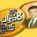 Aaj Kamran Khan Ke Sath –  Watch Today Episode