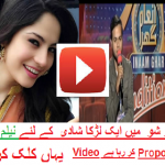 A Boy Proposed Neelum Munir Infront Of Aamir Liaqat See What Happens Next