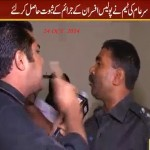 Sar-e-Aam With Iqrar-ul-Hassan 24 OCT 2014